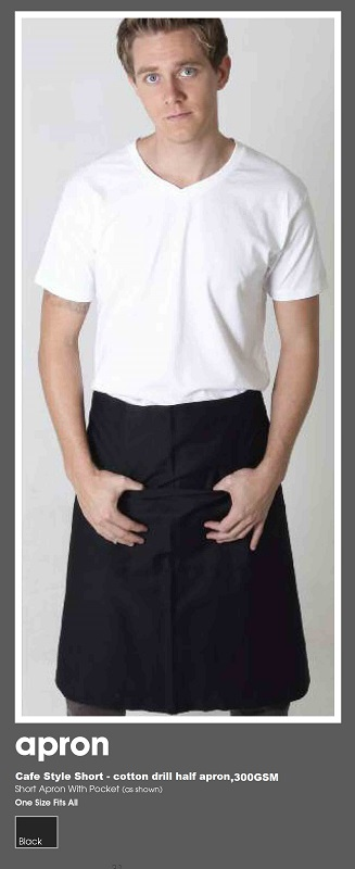 Cafe style apron